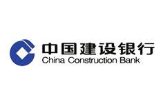 建设银行.jpg